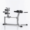 TuffStuff CGH-450 Glute-Ham Bench – Evolution Series